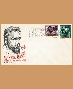 1964025spd
